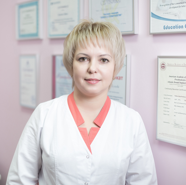 Волкова Ирина Павловна